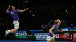 The YONEX All England Open Badminton Championships 2016