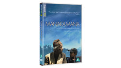 Manakamana on DVD
