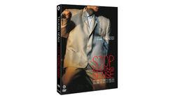 Stop Making Sense on DVD