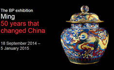 The BP exhibition Ming: 50 years that changed China at the British Museum